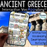 Ancient Greece Interactive VocAPPulary™ - Greece Vocabulary Activity