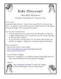 Ancient Greece - Kids Discover App Worksheet