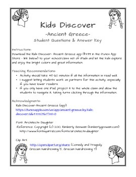 Ancient Greece - Kids Discover App Worksheet