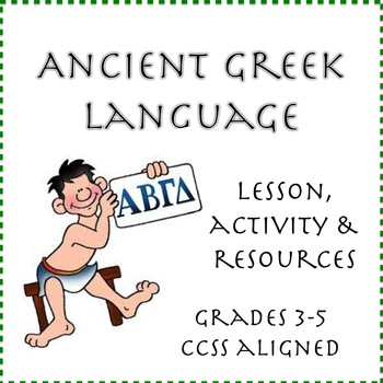 Ancient Greece: Language- Lesson & Activities