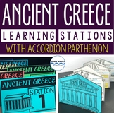Ancient Greece Stations, Parthenon Accordion Book, Ancient Greece Activities