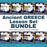 Ancient Greece Lesson Set Bundle