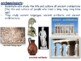Ancient Greece Lesson - classroom unit, study guide, state