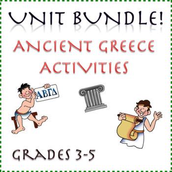 Ancient Greece Lessons Bundle