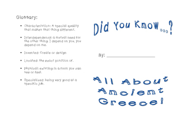 Ancient Greece Location and Contributions Booklet