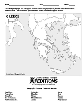 Ancient Greece Map with guiding questions