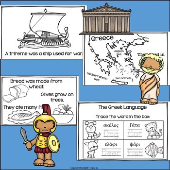 Ancient Greece Mini Book for Early Readers - Ancient Civilizations Activities