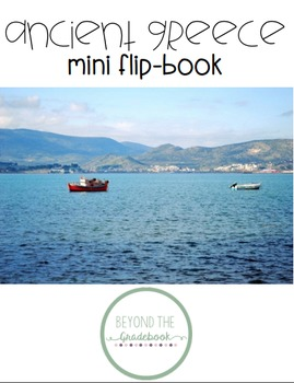 Ancient Greece Mini Flip Book