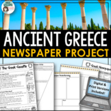Ancient Greece Project - Greek Gazette Newspaper