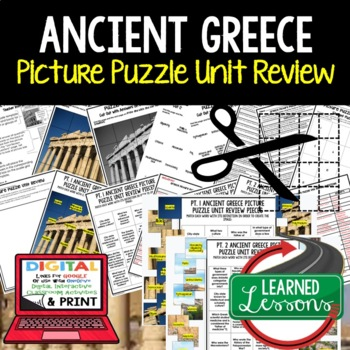 Ancient Greece Picture Puzzle Unit Review, Study Guide, Test Prep