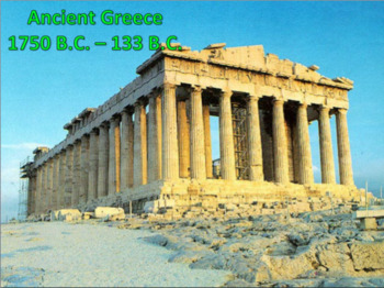 Ancient Greece - Presentation, 5 Days of Notes, and Gods and Goddesses Chart