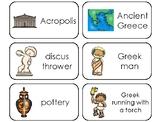 Ancient Greece Printable Flashcards. Preschool-3rd Grade Ancient History