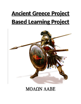 Ancient Greece Project Based Learning Activity