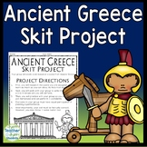 Ancient Greece Project: Write & Perform a Skit! {Ancient Greece Activity}