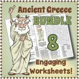 ANCIENT GREECE BUNDLE - 9 No Prep Puzzle Worksheet Activities