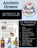 Ancient Greece Reading Passages BUNDLE!