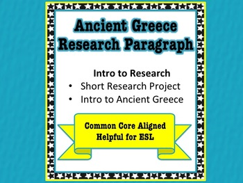 Ancient Greece Research Paragraph