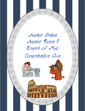 Ancient Greece, Ancient Rome & Empire of Mali Quiz