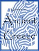 Ancient Greece, Rome, and Mali Assessments