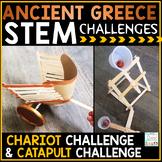 Ancient Greece Activities Olympics STEM Challenges