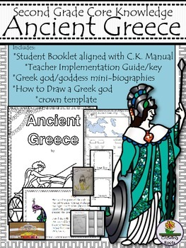 Ancient Greece Second Grade Core Knowledge Complete unit