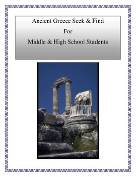 Ancient Greece Seek & Find For Middle & High School Students