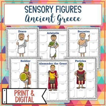 Ancient Greece Sensory Figures
