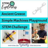 Ancient Greece Simple Machine Playground STEM Challenge - Engineering Design