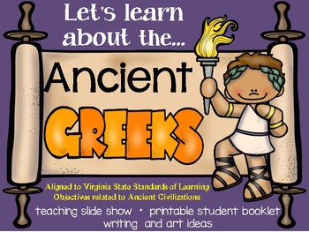 Ancient Greece Slide Show and Materials Bundle VA SOL Aligned