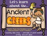 Ancient Greece Slide Show and Materials Bundle VA SOL Aligned
