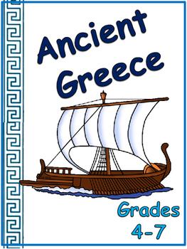 Ancient Greece: Social Studies Unit