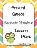 Ancient Greece Socratic Seminar Lesson Plan Pack