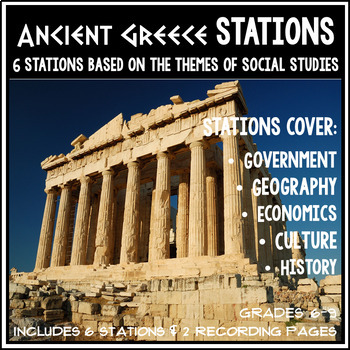 Ancient Greece Stations Activity