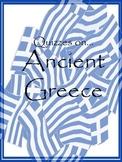 Ancient Greece Study Guides and Quizzes Bundle