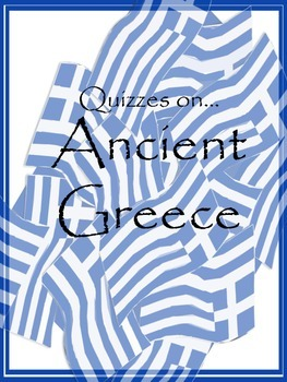 Ancient Greece Study Guides and Quizzes Bundle