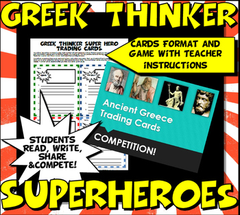 Ancient Greece Super Heroes Close Reading,Trading Card & Class Competition