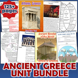 Ancient Greece Unit / Ancient Greece *Unit Bundle* (World History)