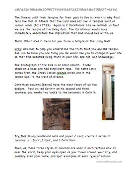 Ancient Greece Through The Bible