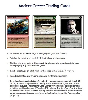 Ancient Greece Trading Cards
