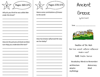 Ancient Greece Trifold - Reading Street 6th Grade Unit 6 Week 2