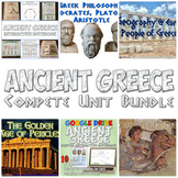 Ancient Greece Unit Set