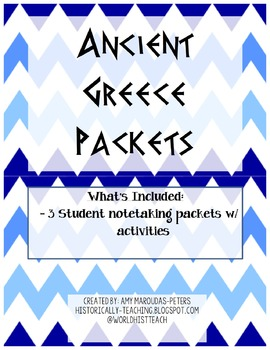 Ancient Greece Unit Packets