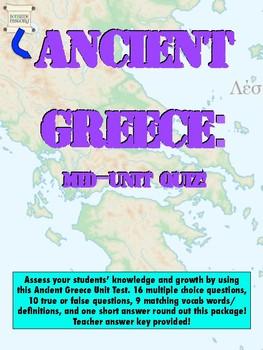 Ancient Greece Unit Quiz