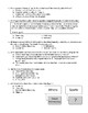 Ancient Greece Unit Test - World History 1, WHI.5