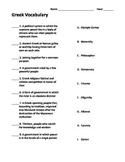 Ancient Greece Unit Vocabulary Test