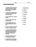 Ancient Greece Unit Vocabulary Test *Modified*