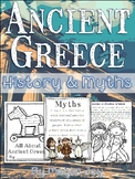 Ancient Greece Unit with Readers' Theater Plays