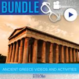 Ancient Greece Video & Activities BUNDLE!
