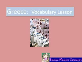Ancient Greece Vocabulary Activity