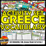 Ancient Greece Interactive Vocabulary Activity Set Google Ready